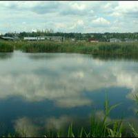 Озеро на полигоне, Нахабино