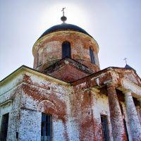 Знаменская церковь, Некрасовка