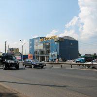 Байкленд, Немчиновка