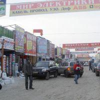 """Строительный рынок """"Кунцево-2"""", Немчиновка"""