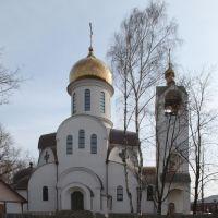 Храм Рождества Христова в Немчиновке, Немчиновка