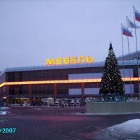 ТК Три Кита, Немчиновка