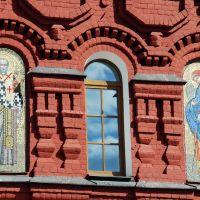 Святые образы., Ногинск
