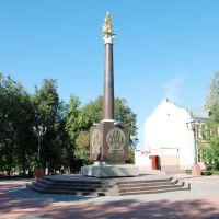 Стелла Екатерина Великая, Ногинск