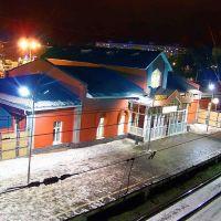 ночной вокзал, Ногинск