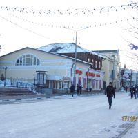 3rd International St., Ногинск