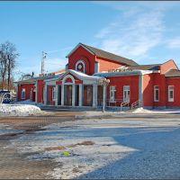 Ногинск. ЖД Вокзал, Ногинск