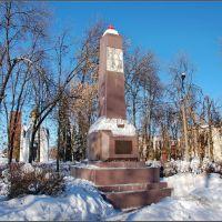 Ногинск. Памятник, Ногинск