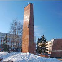 Ногинск. Монумент, Ногинск