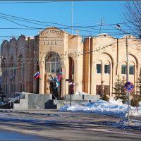 Ногинск. Богородский муниципальный банк, Ногинск