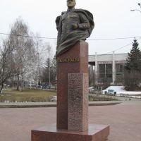 Памятник Жукову  /  Zhukov Monument, Одинцово