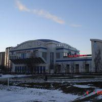 волейбольный  центр  одинцово, Одинцово