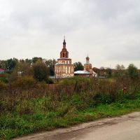 Старая церковь, Ожерелье