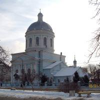 Trinity Church, Озеры