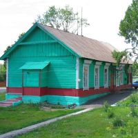 Вокзал станции Озеры, Озеры