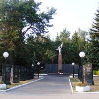 Мемориал, Озеры