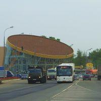Hotel Silky Way, Октябрьский