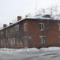 ул. Дорожная д.7, Октябрьский