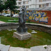 """Фонтан """"Девушка с кувшином"""", Октябрьский"""