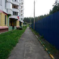 Пешеходная дорожка, Октябрьский