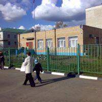 Администрация посёлка, Октябрьский