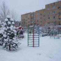 Площадка в снегу, Опалиха