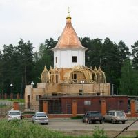 Строится новая церковь, Опалиха