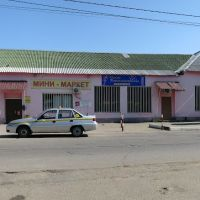 Магазин у станции, Опалиха
