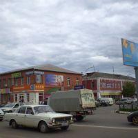 Дома  на привокзальной площади в Орехове, Орехово-Зуево