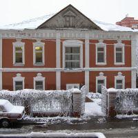 Гуманитарный лицей, Орехово-Зуево