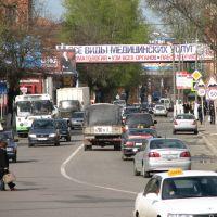 Lenina street, Орехово-Зуево