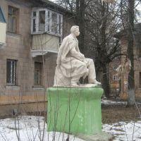 Памятник Максиму Горькому, Орехово-Зуево