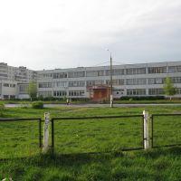 МОУ лицей (школа №9), Орехово-Зуево