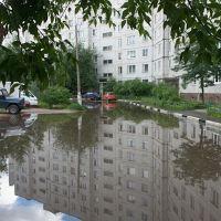 """Lake"" (10, Volodarskogo street), Орехово-Зуево"
