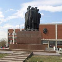 Памятник стачке 1885года, Орехово-Зуево