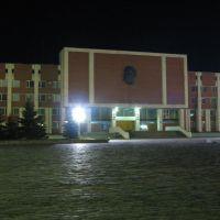 Public Administration, Орехово-Зуево