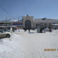Orehovo-Zuevo. Train station., Орехово-Зуево