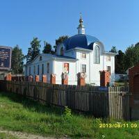 Храм св. Георгия-Победоносца (Орехово-Зуево). м, Орехово-Зуево