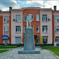 Павловский Посад. Ленин на фоне бывшего заводоуправления, Павловский Посад