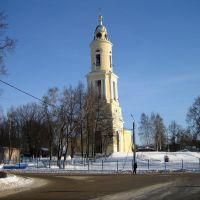Колокольня Воскресенского собора. Павловский Пасад, Павловский Посад