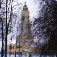 Церковь Воскресения Христова, Павловский Посад
