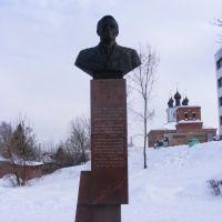 Бюст советскому космонавту - Валерию Быковскому, Павловский Посад