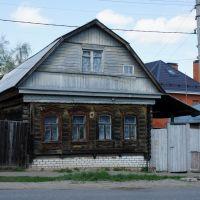 Улица ленина, Павловский Посад