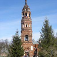Покровско-Васильевский монастырь в Павловском Посаде, Павловский Посад