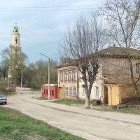 Пешеходный мост (ул. Льва Толстого), Павловский Посад