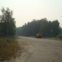 поворот на Карасёво, Первомайский