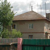 Губастово ( новые дома ), Пески