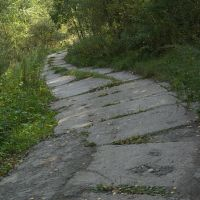 плитовая дорога, Пироговский
