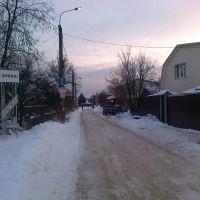 Зимино, Пироговский