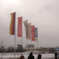 флаги Московской пивоваренной, Пироговский